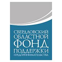 Свердловский фонд поддержки предпринимательства
