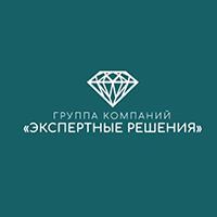 ООО « Группа Компаний «ЭКСПЕРТНЫЕ РЕШЕНИЯ»