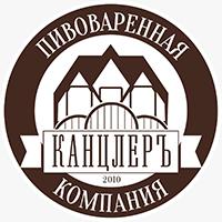 Пивоваренная компания КАНЦЛЕРЪ