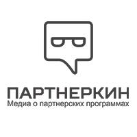 Партнеркин