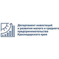 Департамент инвестиций